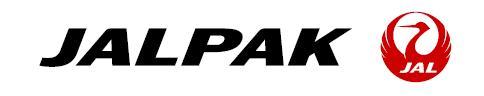 ジャルパック、2014年度の新役員体制を発表