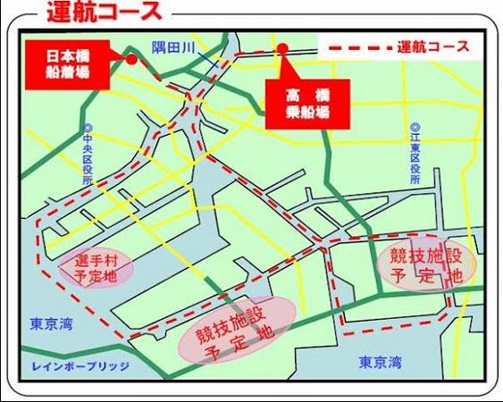 JTB、中央区・江東区と協業で「観光舟運まちあるきツアー」を試験実施