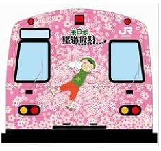 JR東日本とびゅう、訪日外国人の個人旅行向け桜商品販売、ASEANでもブランド展開