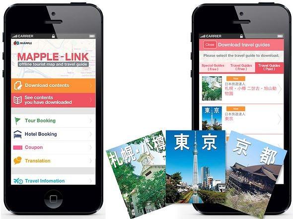 昭文社、訪日客向けアプリ拡充、中国語Facebookのファン数は19万人に