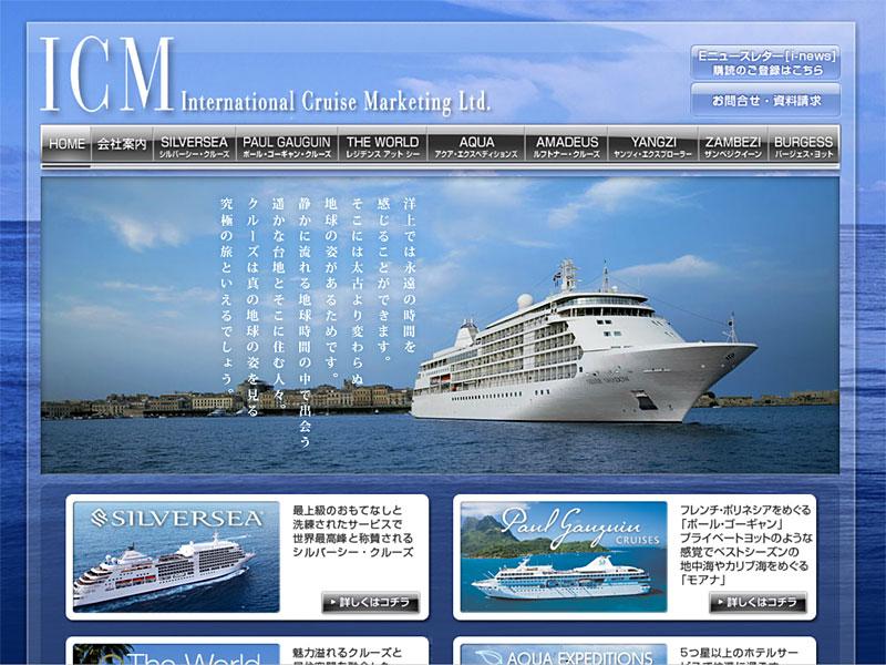 シルバ―シー、探検クルーズ「シルバー・ディスカバラー」が日本に初寄港