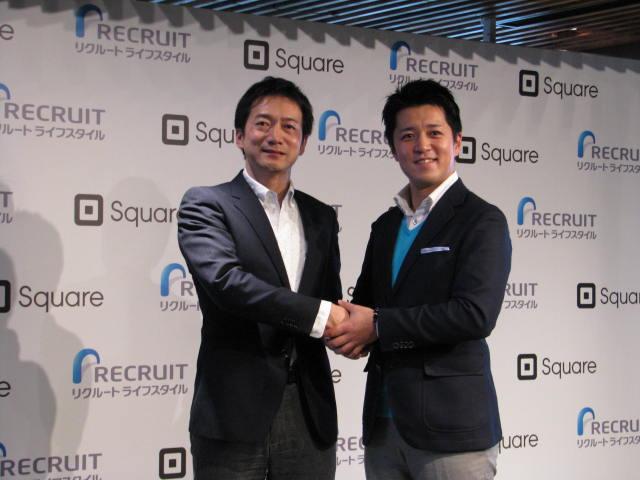 リクルートとSquare、決済サービスで提携、「じゃらん」旅行・観光分野の導入も目指す