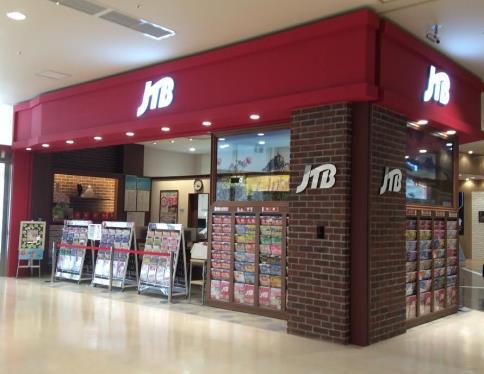 JTB関西、イオンモール和歌山に新規出店