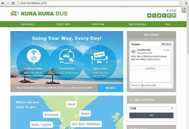 JTB、バリ島初のシャトルバス事業、子会社設立しグローバルインバウンド狙う