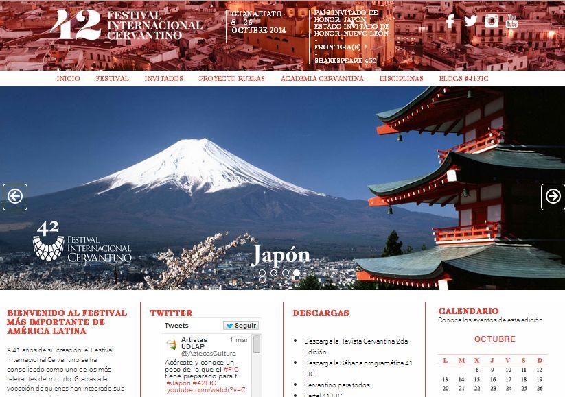 メキシコ、国際芸術祭で日本が特別招待国に、交流促進で旅行者増加に期待