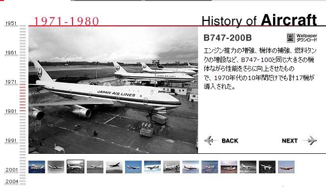 女性添乗員が登場した1970年代、訪日外国人は約70万人 ―海外渡航自由化50年の歴史を読み解く(3)
