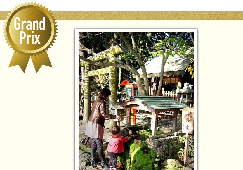 観光庁「WOW! Japan Campaign」、Facebook に世界87ヶ国・地域3265名、1万3101件の投稿に