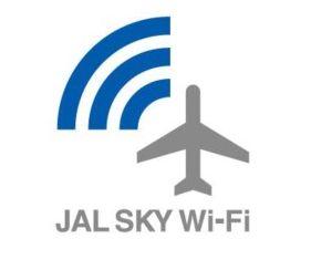 JAL国内線でWi-Fiサービス開始、30分間400円、フライト単位だと500円から