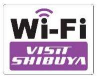 東京急行電鉄、渋谷で外国人向け無料Wi-Fiサービス、5施設内で利用可能に
