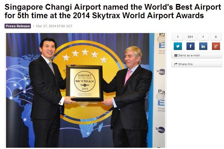 エアポート・オブ・ザ・イヤー、2014年首位は2年連続でシンガポール、羽田は6位に