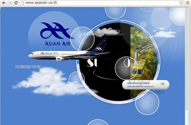 アジアンエア、成田/バンコク間の定期チャーター開始、週4便で