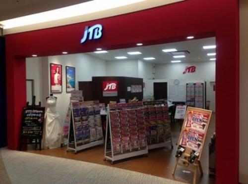 JTB、大阪最大級の商業施設「くずはモール」に出店、記念キャンペーンも