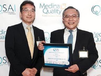 関空で機内食を提供する会社が2年連続で世界1位に、国際線23社から受託