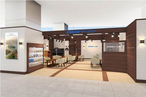 KNT個人旅行販売、あべのハルカスに海外旅行専門店 -関西初