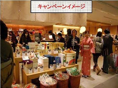 「日本の酒」を通じて誘客強化、国・空港・酒造業界のキャンペーンを継続展開へ