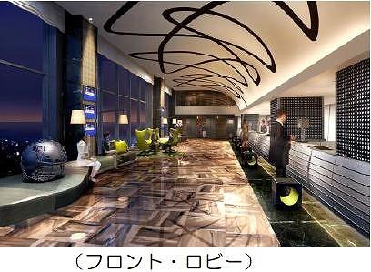 ロイヤルパークホテル・ザ羽田の概要発表、国際線ターミナルに9月開業