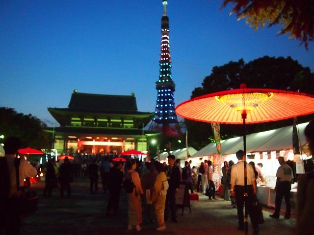 ユニークベニュー、世界の取組みと日本の課題 -世界のMICEトレンド(3)