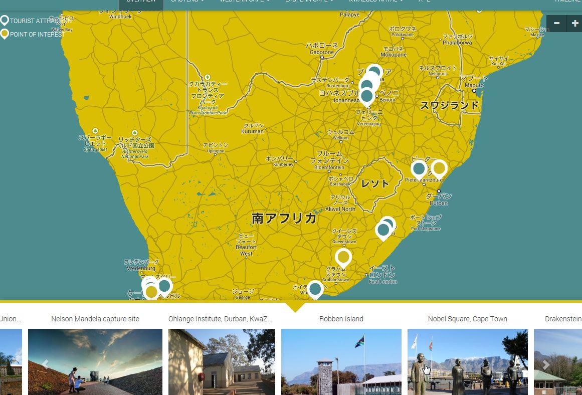 南アフリカ、マンデラ元大統領ゆかりのガイドマップを発表