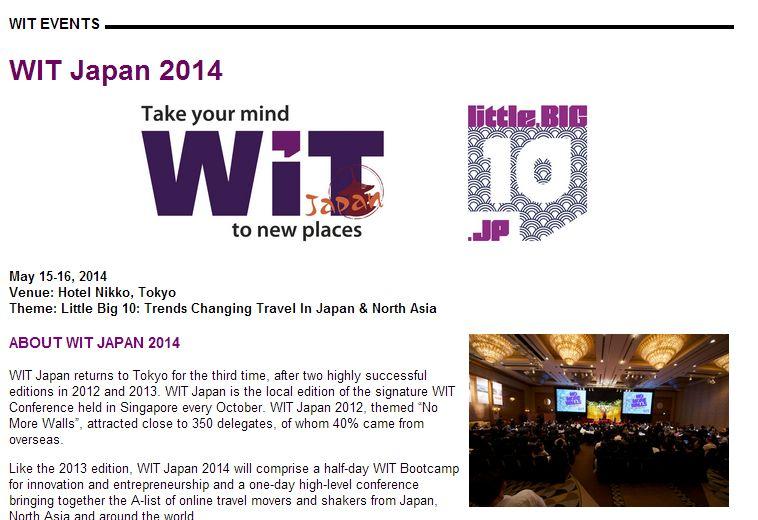 WIT Japan2014、オンライン旅行業界の国際会議、5月16日に開催