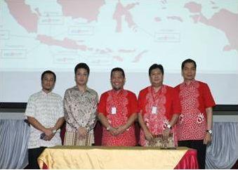 HIS、インドネシアで訪日旅行取込みで事業拡大、200店舗目指す