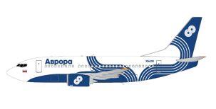 ロシア・オーロラ航空、成田/ユジノサハリンスク線にチャーター便で就航