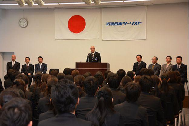 近畿日本ツーリスト、小川社長が135名の新入社員に訓示、新規プロジェクト提案を