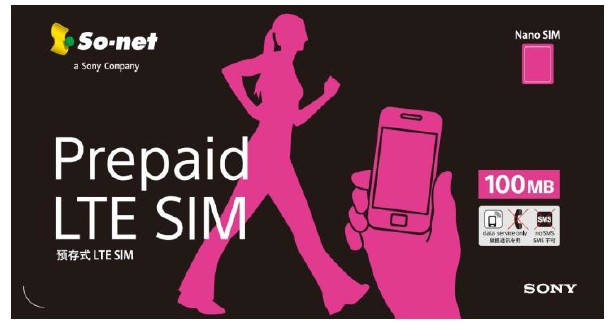 関空でプリペイド式SIMカード販売開始、訪日旅行者向けに
