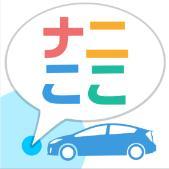 JAL、トヨタとコラボで沖縄のドライブ旅行を体験するアプリを提供