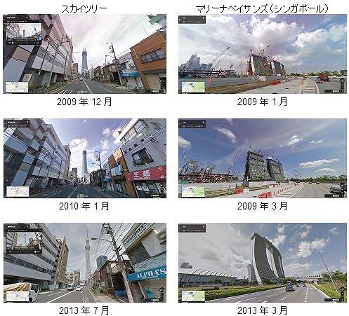 Googleストリートビューで時間旅行、過去の街並みや風景を