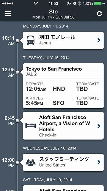 セーバー、ゴールデンウィークの海外旅行に無料旅程管理アプリを提案