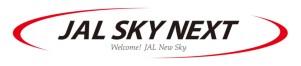 JAL、新仕様機材「JAL SKY NEXT」を羽田/福岡線で運航開始