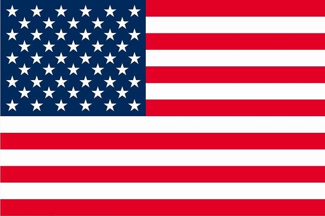 外務省、米・ミズーリ州ファーガソン市内の治安に注意喚起、黒人青年射殺事件による大規模デモで