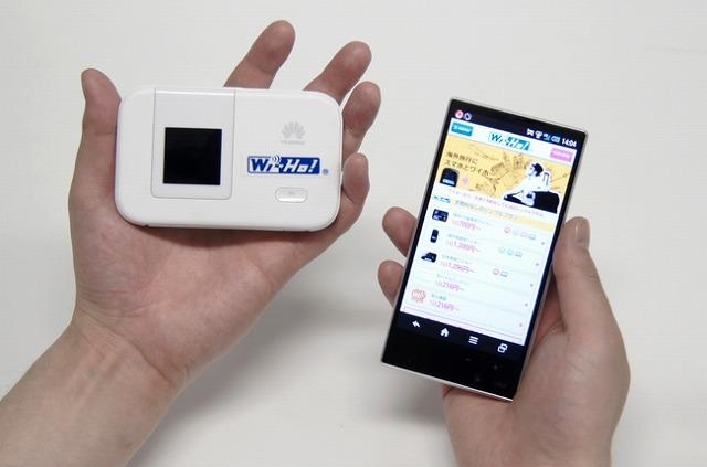 テレコムスクエア、フィリピン・イギリスで利用可能な4G WiFiルーターレンタル開始
