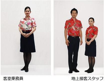 JAL、沖縄地区の夏制服「かりゆしウェア」を一新