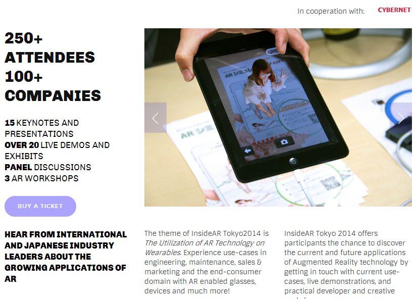 拡張現実(AR)の世界的イベント、東京開催でウェアブルデバイスの活用事例など発表