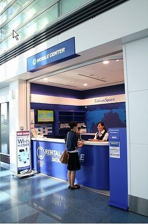 テレコムスクエア、羽田空港の国際モバイルレンタルで24時間対応