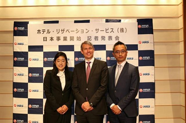 ドイツの宿泊予約大手「ホテル・リザベーション・サービス」社が日本参入、法人向けに特化