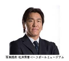 HIS、ヤンキース球団主催の体験ツアーを30名限定販売、松井秀喜氏が登場