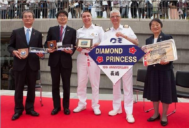 ダイヤモンド・プリンセス、就航10周年に長崎に里帰り、記念式典を開催