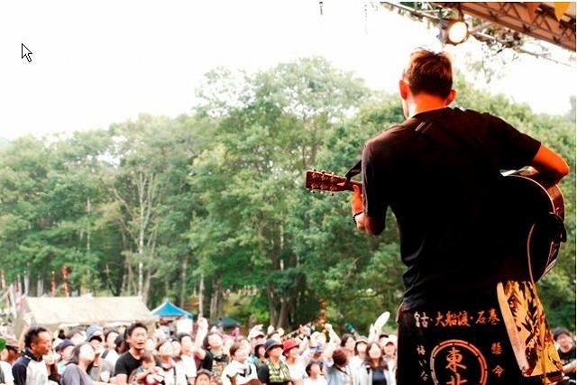 楽天トラベル、野外音楽イベント「New Acoustic Camp 2014」ツアーを独占販売