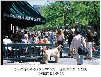 米・コロラド州の州都デンバーが「歩行者に優しい街」に認定