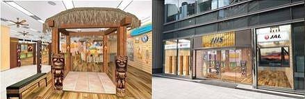 HIS、ハワイ専門店を大阪にオープン、日本最大級規模、観光局サテライトオフィスの機能も