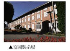阪急交通社の夏休み旅行予約トレンド、台湾が倍増、国内は「日本のマチュピチュ」竹田城跡が急伸