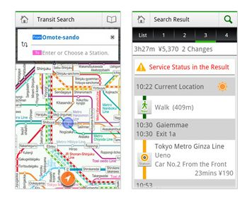 外国人旅行者向け路線検索アプリ、ルート検索の首位は「新宿~渋谷」、2位「東京~新宿」、3位「東京~京都」 ― ナビタイム
