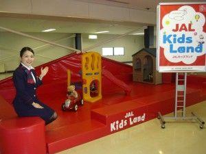 JAL、羽田など5空港で夏休み期間限定の子ども用遊戯スペースを設置