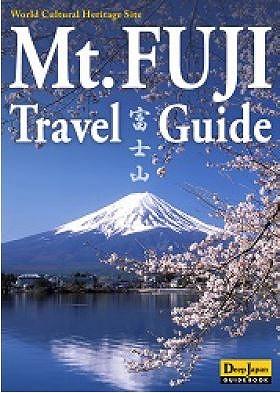 電子書店で外国人向け観光ガイドを世界発売、官民協働で低価格2.99米ドルを実現