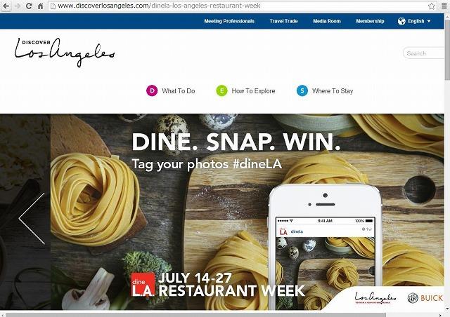 米・ロサンゼルスでレストラン・ウィーク開催、過去最多の365軒でランチ15ドルから