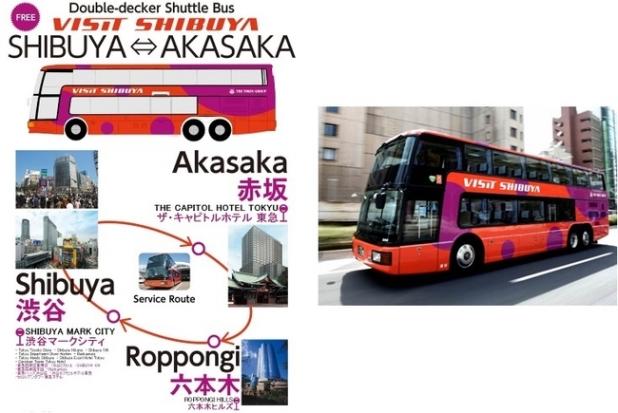 東急グループなど、訪日旅行者に無料で観光バスやWi‐Fi提供、夏季限定で
