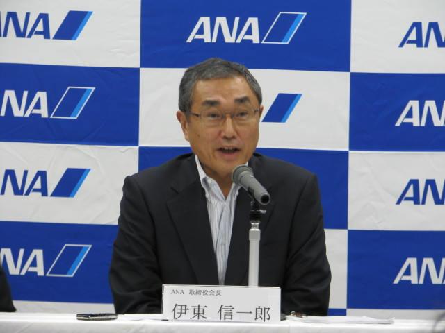 【年頭所感】 ANAホールディングスCEO・伊東 信一郎氏 -真に支持される企業グル―プに