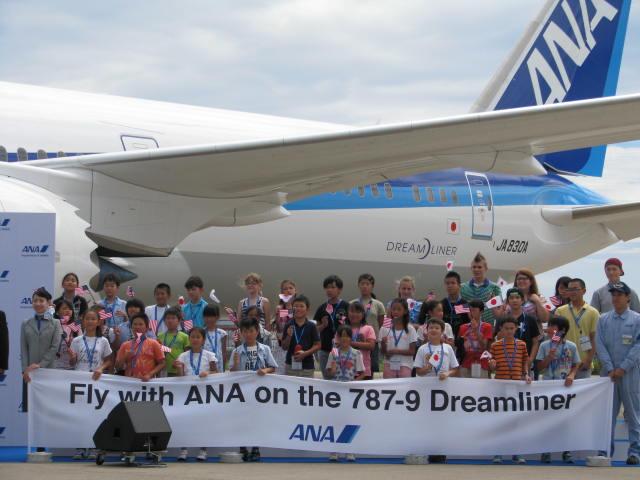 搭乗前に日米の子供たちが集合して記念撮影